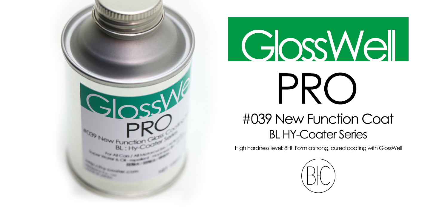 #039 GlossWell PRO